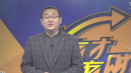 【第39期】姚明球衣退役中看姚明背后的商业化