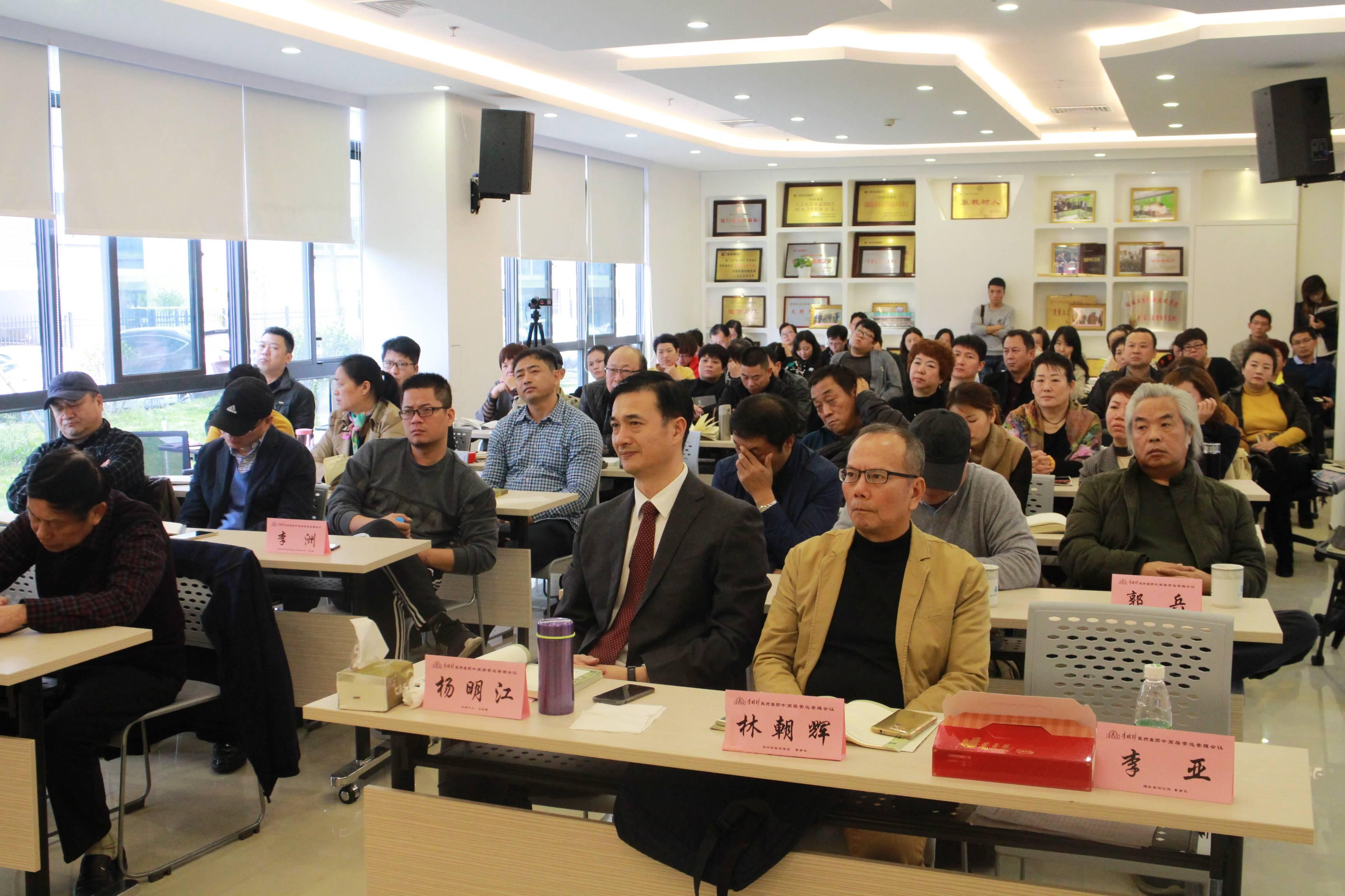 国家会计学院马永义教授解读财务报表