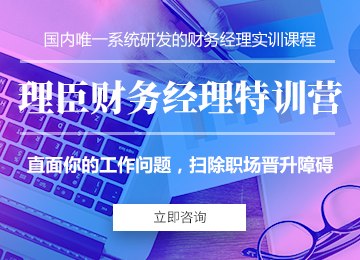 ju111.net财务经理特训营