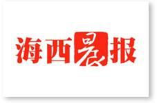 理臣财务总监特训营,助力企业提升财务管理水平