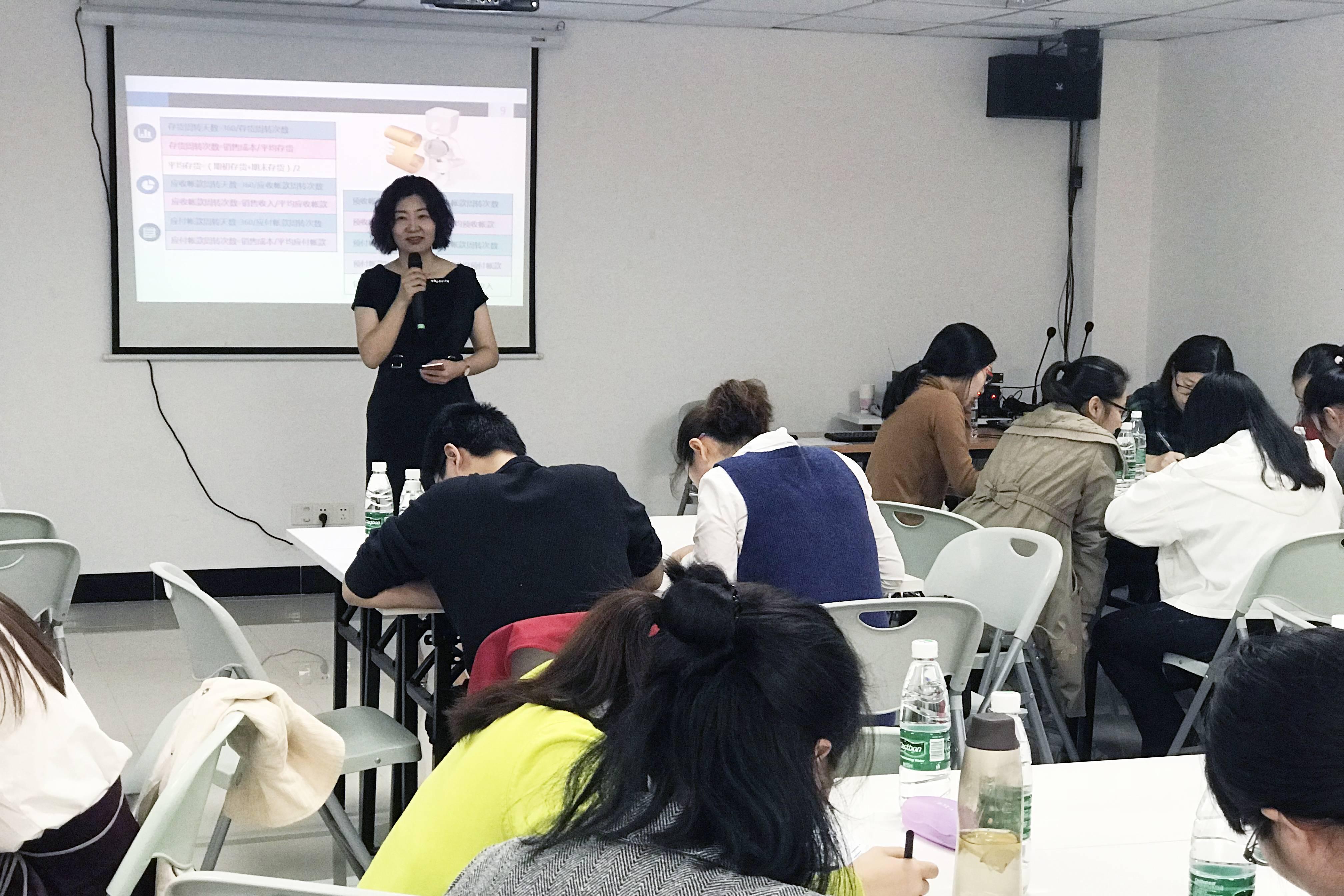 ju111.net财税内训走进宁德万和投资集团:《运营资金管控》