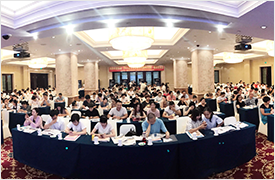 《财务管理问题及对策》专题讲座