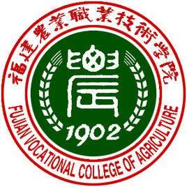 福建農業職業技術學院