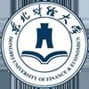 东北财经大学