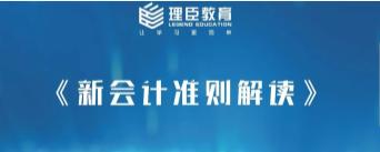 2017新�����t解�x-�R永�x