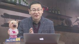 """【第42期】今年3.8妇女节引爆""""她经济"""" 线上下线战不停"""