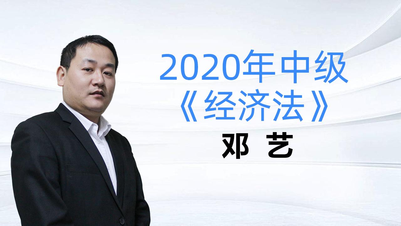 2020年中�《���法》