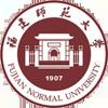 福建师范大学