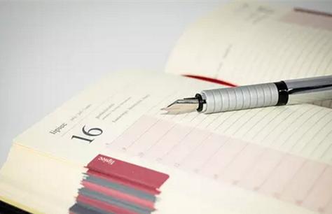 关于2020年度全国会计专业技术中高级资格考试 考务日程安排及有关事项的通知